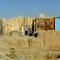 Mazar-e Sharif_outskirts_timber shop